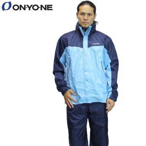 17SS ONYONE ON RIDIGE レインスーツ ogs98100: 645x736 正規品/オンヨネ/オンリッジ/メンズ/雨具/カッパ/合羽/cat-out brv-2nd-brand
