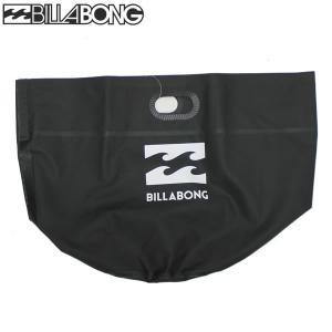 17SS BILLABONG バケツ ah011-965: blk 正規品/ビラボン/メンズ/ウエットバッグ/ウェット/サーフ/ah011965/surf|brv-2nd-brand
