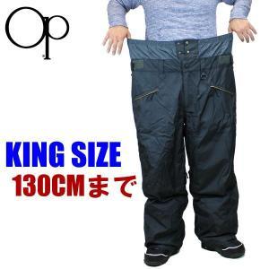 15SN OP オーピー メンズキングサイズパンツ  544426: BLK オーシャンパシフィック スノーボードウェア 正規品 PANTS|brv-2nd-brand