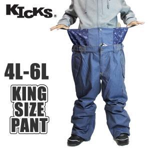 送料無料 15-16 KICKS キングサイズパンツ kp-41king: D390 ind 4L・6L 正規品/キックス/メンズ/スノーボードウエア/cat-snow brv-2nd-brand