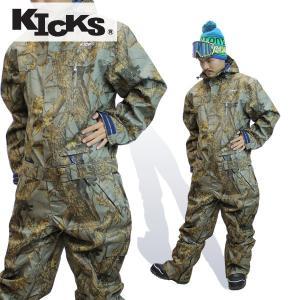 15-16 KICKS つなぎ KW-666: D403 82 BGE TREE CAMO 正規品/ワンピース/キックス/メンズ/スノーボードウエア/ジャケット/cat-snow|brv-2nd-brand