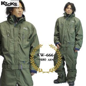 16-17 KICKS ツナギ kw-666 : M480 ARM 日本正規品/スノーボードウエア/ウェア/ワンピース/メンズ/レディース/snow brv-2nd-brand