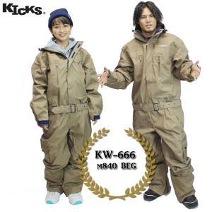 16-17 KICKS ツナギ kw-666 : M840 BGE 日本正規品/スノーボードウエア/ウェア/ワンピース/メンズ/レディース/snow brv-2nd-brand
