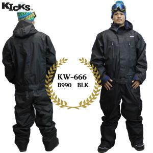 16-17 KICKS ツナギ kw-666 : B990  BLK 日本正規品/スノーボードウエア/ウェア/ワンピース/メンズ/レディース/スキー/snow|brv-2nd-brand