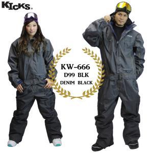 18-19 KICKS ツナギ kw-666 : D99 BLK 日本正規品/スノーボードウエア/ウェア/ワンピース/メンズ/レディース/スキー/snow|brv-2nd-brand