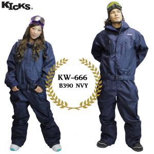 17-18 KICKS ツナギ kw-666 : B(M)390 NVY 日本正規品/スノーボードウエア/ウェア/ワンピース/メンズ/レディース/スキー/snow|brv-2nd-brand