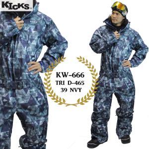 16-17 KICKS ツナギ kw-666 : TRI D-465 39 NVY 日本正規品/スノーボードウエア/ウェア/ワンピース/メンズ/レディース/snow brv-2nd-brand