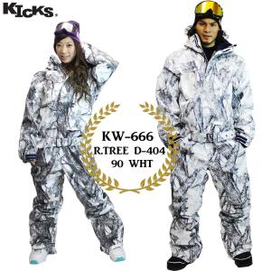17-18 KICKS ツナギ kw-666 : R.TRE...