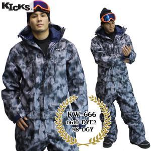 17-18 KICKS ツナギ kw-666 : D610 DYE2 98 DGY 日本正規品/スノーボードウエア/ウェア/ワンピース/メンズ/レディース/スキー/snow|brv-2nd-brand