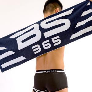 ジャガードスポーツタオル 今治産 40cm×115cm|bs365