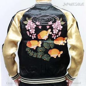 スカジャン ジャパネスク JAPANESQUE らんちゅう 3RSJ-031/金魚 和柄 和|bscrawler