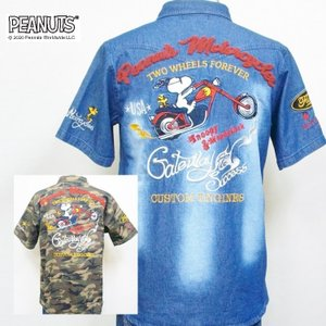 SNOOPY スヌーピーxFLAGSTAFFコラボ半袖シャツ 402013 アメカジ バイカー バイク キャラクター コラボ PEANUTS bscrawler