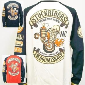 ブラッドメッセージ BLOOD MESSAGE長袖Tシャツ ロンT BLLT-1080 STOCK RIDER アメカジ ロック スカル バイカー エフ商会|bscrawler
