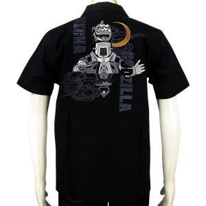 ゴジラ GODZILLA メカゴジラ刺繍半袖開襟シャツ GZSS-002 SからXXL 円谷プロ bscrawler