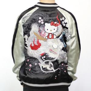 ハローキティ 刺繍スカジャン HKSJ-002 龍頭キティ サンリオ 和柄 bscrawler