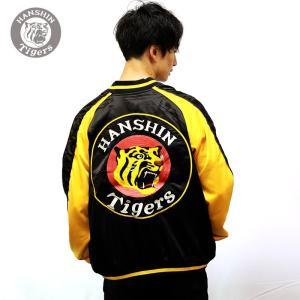 阪神タイガース 刺繍リバーシブルスカジャン HTSJ-501 HANSHIN TIGERS|bscrawler