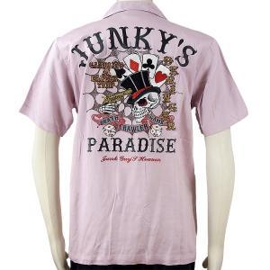 ボウリングシャツ Junkys Paradise ギャンブルスカル刺繍 BS-601 SからXXL ロック系ボーリングシャツ|bscrawler