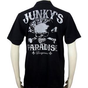 ボウリング シャツ Junkys Paradise トランプスカル刺繍  JBS-602 SからXXL ロック系ボーリングシャツ|bscrawler