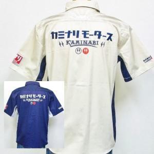 カミナリ 半袖ワークシャツ KMS-01 アメカジ ワーク ミリタリー 昭和 bscrawler