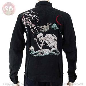 花旅楽団 桜とがしゃ髑髏刺繍レーヨンジャガード長袖シャツ LS-001 和柄 はなたびがくだん・スクリプト|bscrawler