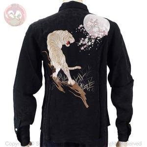 花旅楽団 月に白虎刺繍レーヨンジャガード長袖シャツ LS-002 和柄 はなたびがくだん・スクリプト|bscrawler