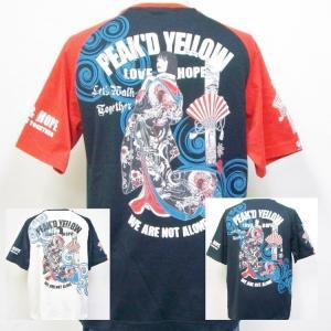 ピークドイエロー PEAK'DYELLOW半袖Tシャツ PYT-220 着物姿 お姉ちゃん 女の子 トライバル 大きいサイズXXL 3L|bscrawler