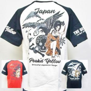 ピークドイエロー PEAK'DYELLOW半袖Tシャツ PYT-221 和柄 お姉ちゃん 女の子 大きいサイズXXL 3L|bscrawler