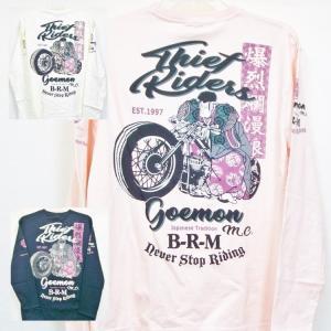 爆烈爛慢娘 ばくれつらんまんむすめ バクマン バクラン長袖Tシャツ RMLT-287 五右衛門M.C 和柄 和 バイク|bscrawler