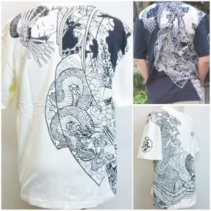 「爆烈爛慢娘(ばくれつらんまんむすめ)」の 半袖T RMT-241です。  素材はコットン100%の...
