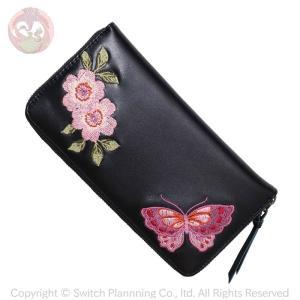 花旅楽団 はなたびがくだんスクリプト 蝶々と桜 刺繍 本革レザーウォレット SLWL-502 和柄 bscrawler