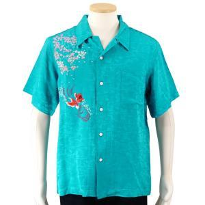 花旅楽団 桜金魚刺繍ジャガード半袖開襟アロハシャツ SS-002/和柄 クールビズ はなたびがくだん・スクリプト bscrawler