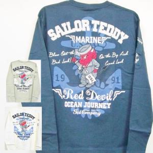 テッドマン TEDMAN ロンT 長袖Tシャツ TDLS-312 SAILOR TEDDY アメカジ バイカー|bscrawler