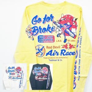 テッドマン TEDMAN ロンT 長袖Tシャツ TDLS-319 AIR RACE アメカジ バイカー ミリタリー|bscrawler