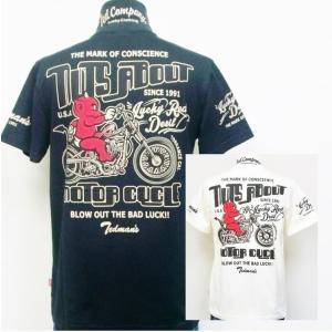 テッドマン TEDMAN 半袖ポロシャツ TMSP-300 GUT'S ABOUT MOTOR CYCLE アメカジ バイカー ミリタリー クールビズ リゾート bscrawler