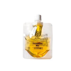 「髪のNMF原料混合液」トリートメントの素・70ml ケラチン 高濃度/高配合 つや さらさら