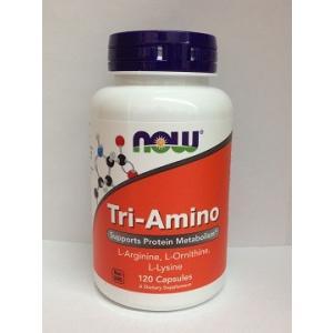 NOW社 アミノ酸トリオ(トリアミノ) 120粒|bsdiet
