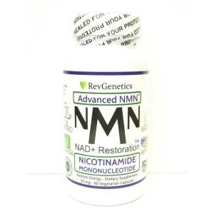 このNMNエイジケアサポートは現在、「長寿成分NMN」はさまざまな分野で、注目を浴びています。 老化...