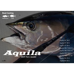 RippleFisher AquilaMST85-7+ リップルフィッシャー ロッド アクイラ85H-7+モンスター|bsl13