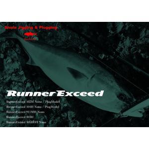 RippleFisher RunnerExceed 103H リップルフィッシャーロッド ランナーエクシード 103H|bsl13