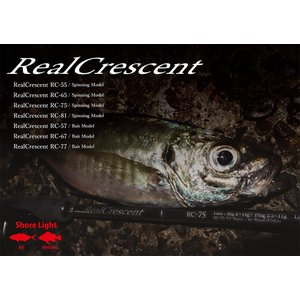 Ripplefisher RealCrescent RC-75 リップルフィッシャー リアルクレセント 75|bsl13