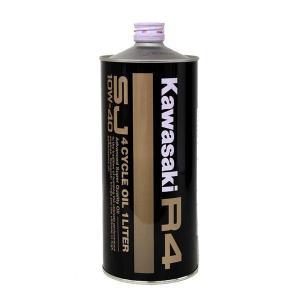【000】【382】カワサキ純正 4サイクルエンジンオイル カワサキR4 (SJ10W-40)/1L缶|bsm