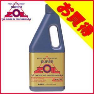 【特Y】【545】SUPER ZOIL スーパーゾイル 4サイクル(450ml)/ZO4450