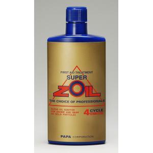 【545】SUPER ZOIL スーパーゾイル 4サイクル(320ml)/ZO4320