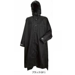 【000】【896】カジメイク 3340 ハイポンチョ 袖のあるレインポンチョ 合羽 カッパ レインウエア 【ブラック】|bsm