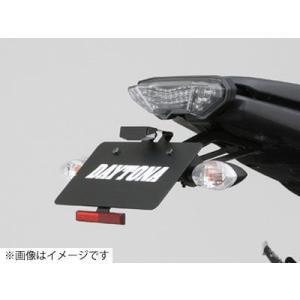 【430】デイトナ LEDフェンダーレスキット/91619/MT-09('14)