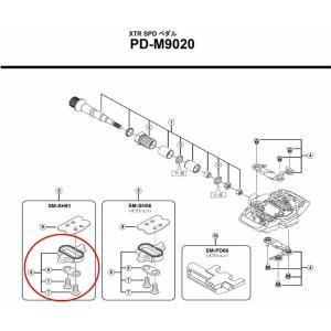【S】 シマノ 純正補修パーツ 【見出番号:6】 SM-SH51 クリートセット(シングルモード/ペア)〈1セット〉/Y42498201