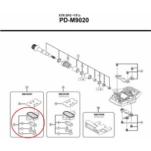 【S】シマノ 純正補修パーツ 【見出番号:6】 SM-SH51 クリートセット(シングルモード/ペア)〈1セット〉/Y42498201