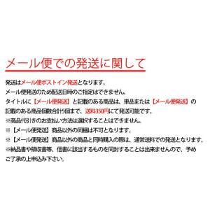 【453】【メール便発送】東洋マーク ステッカー コーギ (3122)|bsm|02