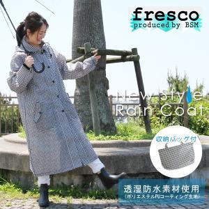 【送料無料】【000】Fresco レディース専用 透湿防水 レインコート (ブラックチェック)/BSM-RC02-LC|bsm