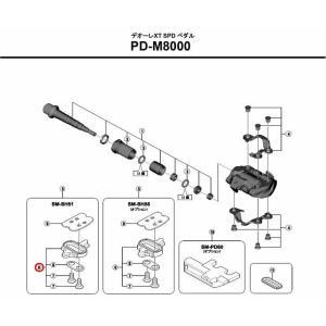 【S】シマノ 純正補修パーツ 【見出番号:6】 SM-SH51 クリートセット(シングルモード/ペア〈1ペア〉/Y42498201